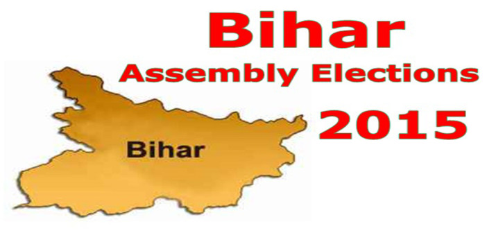 biharelections