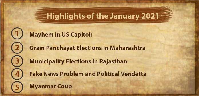Highlights January 2021
