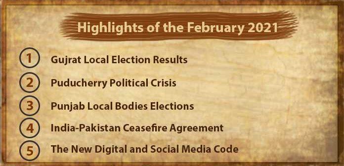 Highlights February 2021
