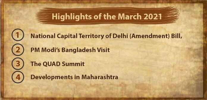 Highlights March 2021
