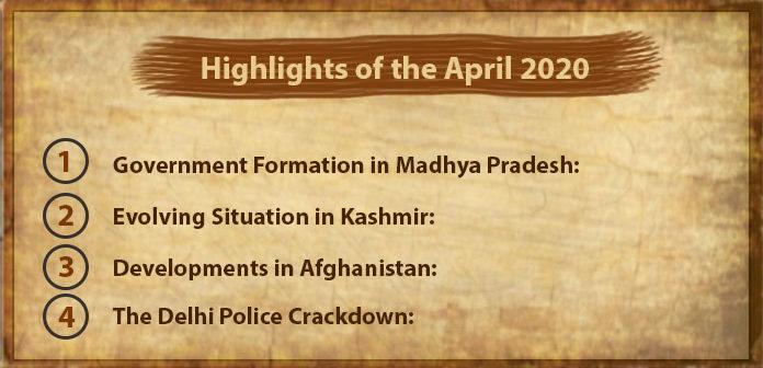 April 2020 Highlights: