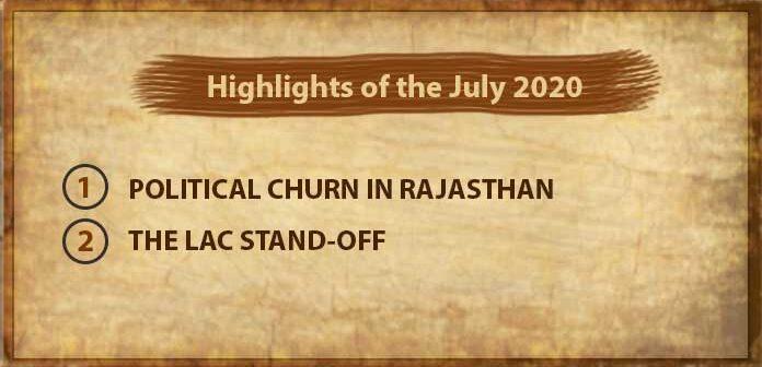 Highlights July 2020