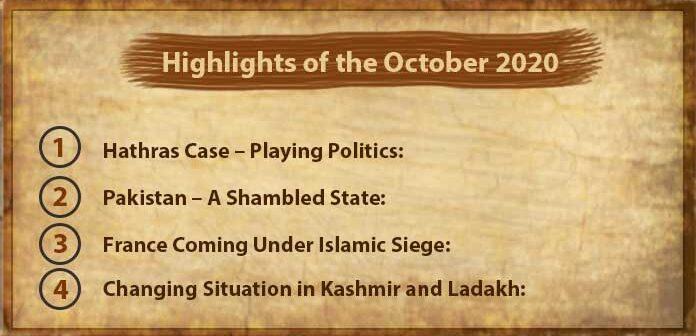 Highlights October 2020