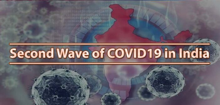 The Second Wave of COVID19 in India