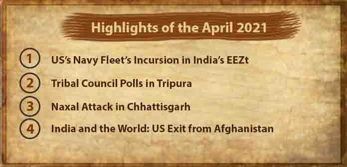 Highlights April 2021