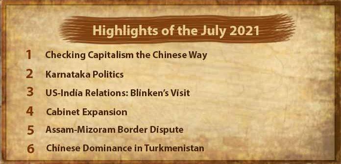 Highlights July 2021