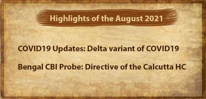 Highlights August 2021